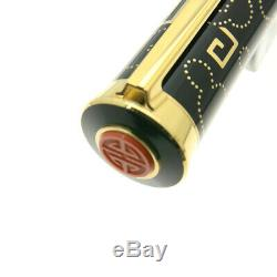 Cartier Fountain Pen Limited Edition China Inspiration Black Lacquer Gold 18k/M