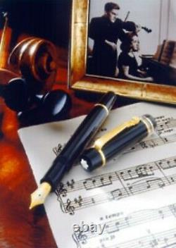 MONTBLANC Yehudi Menuhin Limited Edition Fountain Pen, EXCELLENT