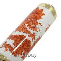 Mont Blanc Fountain Pen Year of the Golden Dragon 888 28666 18K Nib M Limited