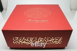 Montegrappa Calligraphy Limited Edition Fountain Pen. 925 Silver 164/328