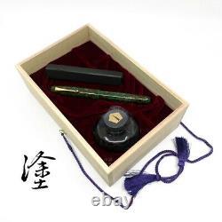 Namiki EMPEROR URUSHI No. 50 Secret Garden Maki-e 18K Fountain Pen
