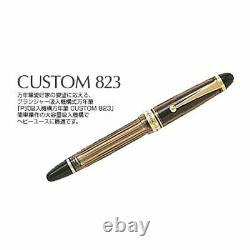 Pilot Fountain Pen Custom 823 Brown Fine FKK-3MRP-BN-F, 14K No. 15 Japan