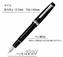 Pilot Namiki Fountain Pen Custom HERITAGE 912 FA (FALCON) Nib FKVH-2MR-B-FA