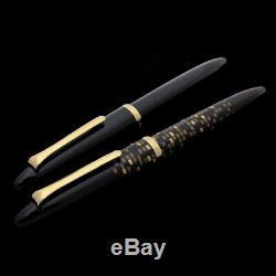 SAILOR Special Product Limited Makie Brush And Fountain Pen Black With Box