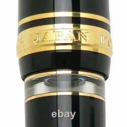 Sailor 1911 Realo Profit 21k Fountain Pen Black Broad Nib 11-3924-620
