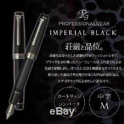 Sailor Fountain Pen Professional Gear Imperial Black Medium Nib 11-3028-420