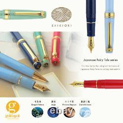 Sailor Pro Gear Slim Fountain Pen Shikiori Dragon Palace Mint Green -Medium Fine