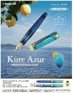 Sailor Professional Gear Cocktail Fountain Pen Kure Azur Medium Nib 11-2045-440