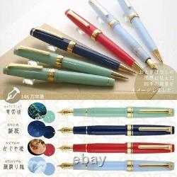 Sailor SHIKIORI Fountain Pen Fairy Tale DRAGON PALACE MF Nib 11-1227-301