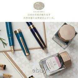 Sailor SHIKIORI Fountain Pen Fairy Tale VEGA Medium Fine Nib 11-1227-302