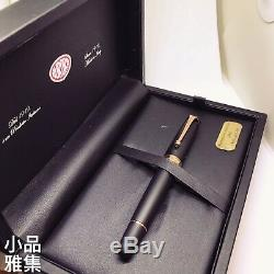 Aurora 88 Grande Taille Noir Mat Or Rose 14k Fountain Pen