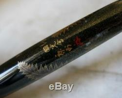 Dunhill Namiki Magnifique Scarce Urajiro Fern Motif Ltd Edition