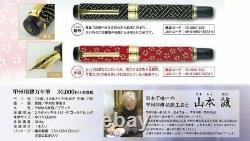 Marin Koshu Inden Fountain Pen Kozakura Nib Moyenne Amende 10-3051-330