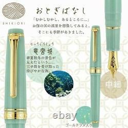 Marin Shikiori Fountain Pen Fairy Tale Dragon Palace Mf Nib 11-1227-301