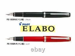 Pilot Fountain Pen Elabo Fe-18sr-bsef Soft Extra Fine Black Gift From Japan New