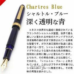Platinum Nouveau # 3776 Siècle Fontaine Pen Chartres Bleu Sf Nib-13000 # Pnb 51-0