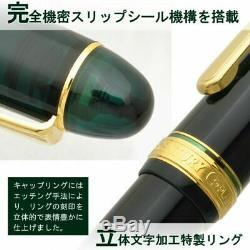 Platinum Nouveau # 3776 Siècle Fountain Pen Laurel Vert Broad Nib-13000 # Pnb 41-4