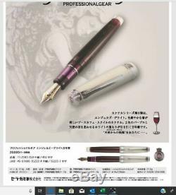 Sailor Anges Cocktail Delight Vol 9 21k Nib M Mf Professional Fountain Pen Vitesse