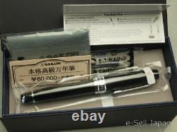 Sailor Professional Gear Kop Silver Medium Plume 21k Avec Convertisseur 10-9619-420