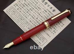 Sailor Sixtieth Kan Fountain Pen Rouge Nib 10-3360-432