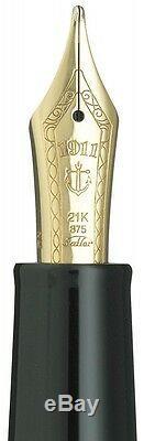 Sailor Stylo Plume 1911 Profit21 M (moyen) Plume Large Gold Black 21k New F / S