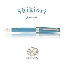 Sailor Stylo Plume Shikiori Amaoto 21k Or Toutes Les 4 Couleurs Moyenne-fine (mf)